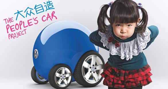 Volkswagen para os chineses