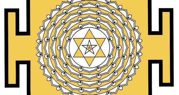 Gayatri, essência de todos os mantras