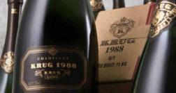 O-grande-e-longevo-Champagne-Krug-Vintage-1988capa