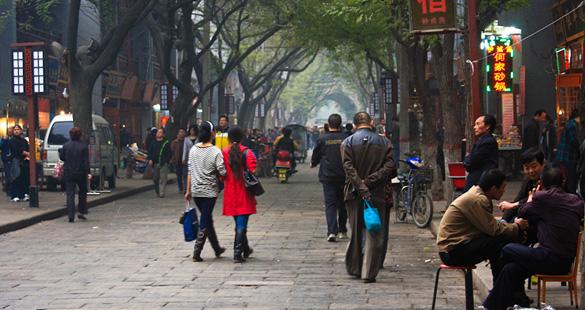 China: passado e futuro em harmonia