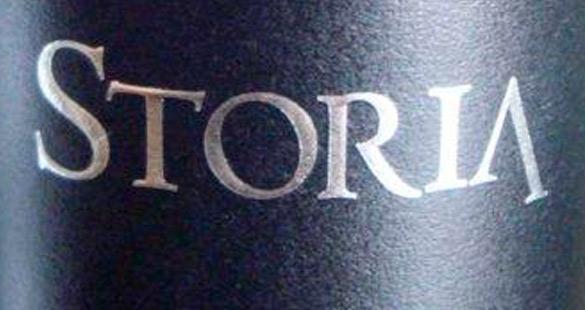 Os melhores vinhos de 2012 – Novo Mundo