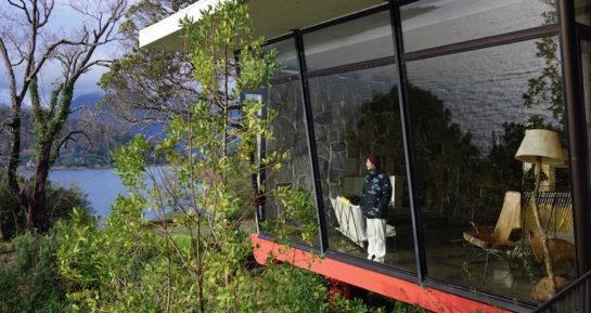 Antumalal: Arquitetura Bauhaus em Pucón