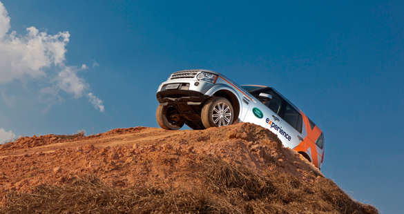 Land Rover Experience Centre