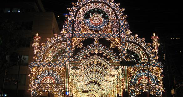 Curitiba se ilumina para o Natal