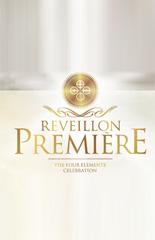Reveillon Première