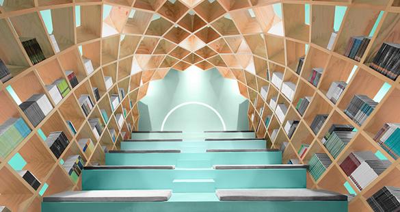 Biblioteca e livraria Conarte no México
